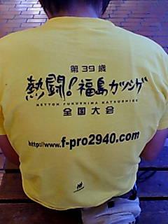 20061102163803.jpg