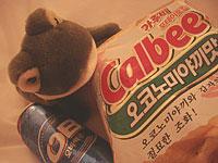 カルビーポテトチップスお好み焼き味