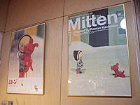 『ミトン』のポスター
