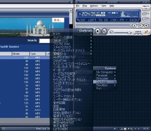 bbleanによるデスクトップ