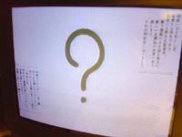 『だるま屋』開店2日前の新聞広告