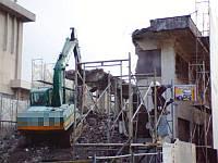 『新嶺会館』の取り壊し