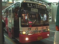 光州行きの高速バス