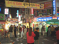 光州市の繁華街