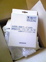 ICカードリーダ/ライタ