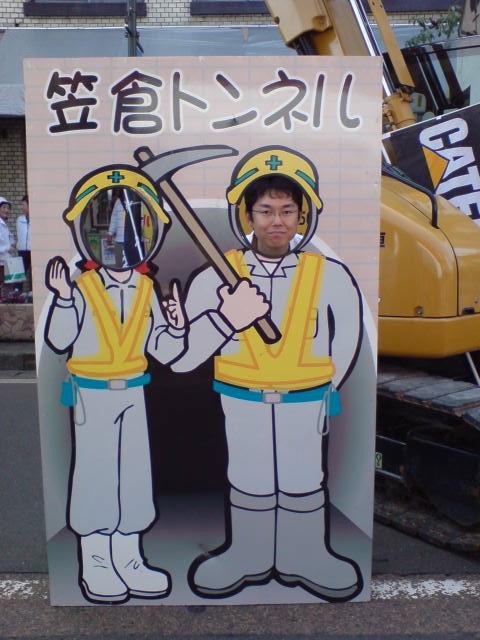 kaohame_tets02.JPG