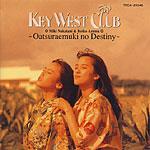 KEY WEST CLUB『お誂え向きのDestiny』