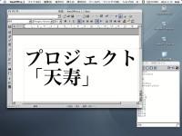 NeoOffice/J
