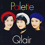 Qlair『Palette』