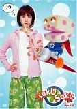"""3月7日時点では""""幻""""の『saku saku』DVDジャケット"""