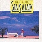 角松敏生『SEA IS A LADY』
