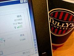 TULLY'SがFREESPOTであることの証明写真