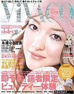 『ViVACO』表紙