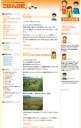 『ふくいごはん党 ごはん日記』ブログ CL:JA福井県中央会 ME:森川徹志(カウベル・コーポレーション) WD:ジェイエイプリント ※MovableTypeにて構築