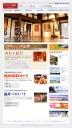 『とらじぇ福井』/CL:福井ワシントンホテル AG:メディアミックス福井 E,W:齊藤理子・森川徹志(カウベル・コーポレーション) WD:印牧和春(アーモンド・ラボ)