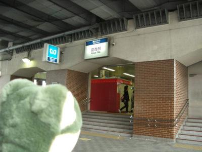地下鉄なのに地上駅の葛西駅
