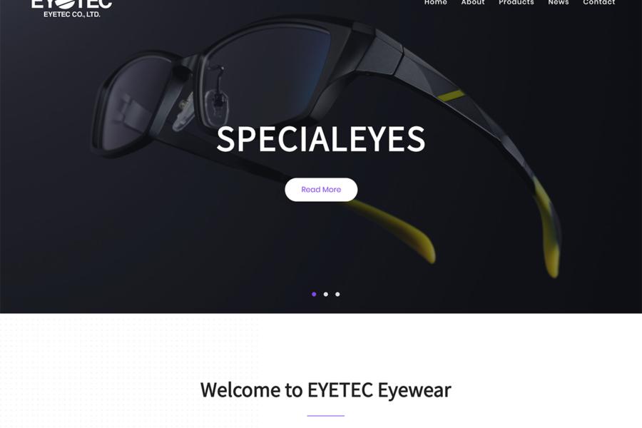 アイテック眼鏡事業部様 ウェブサイト