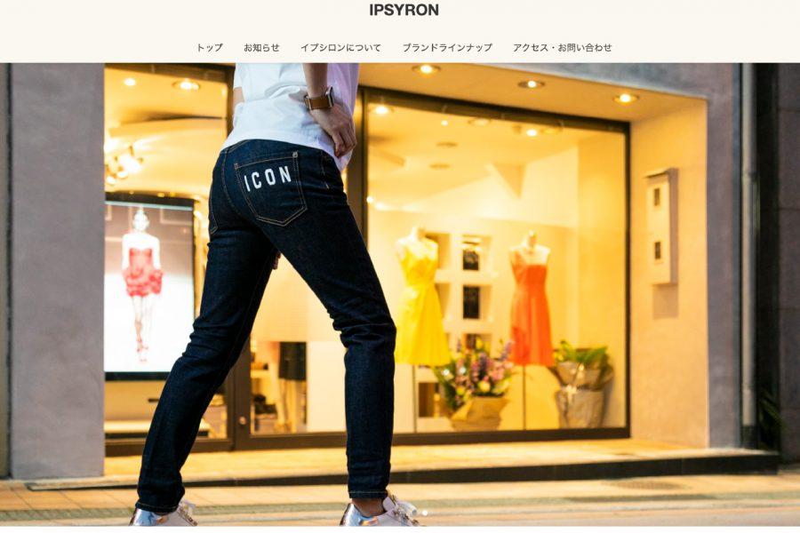 店舗サイト IPSYRON様